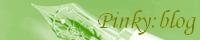 Pinky:blog